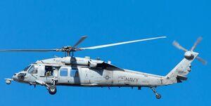 سقوط بالگرد «نایت هاوک» نیروی دریایی آمریکا در کوهستانهای کالیفرنیا