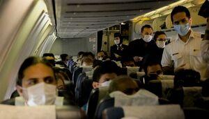وعده کاهش قیمت بلیت های پرواز روی زمین ماند