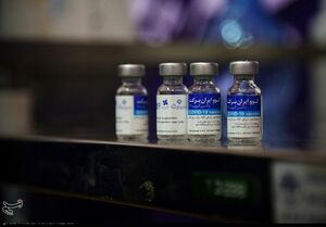 آمار جدید تولید و تحویل واکسن برکت