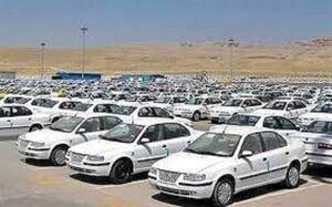 قیمت روز خودرو در ۲۸ تیر ۱۴۰۰