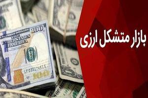 بازار متشکل ارز ایران هم تعطیل شد