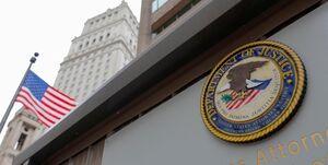 اتهامات سایبری دولت آمریکا علیه ۴ تبعه چینی