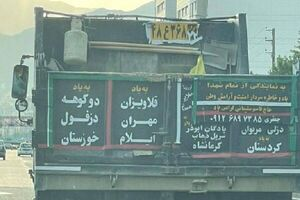 تصویری جالب از یک کامیون در بلوار ارتش تهران