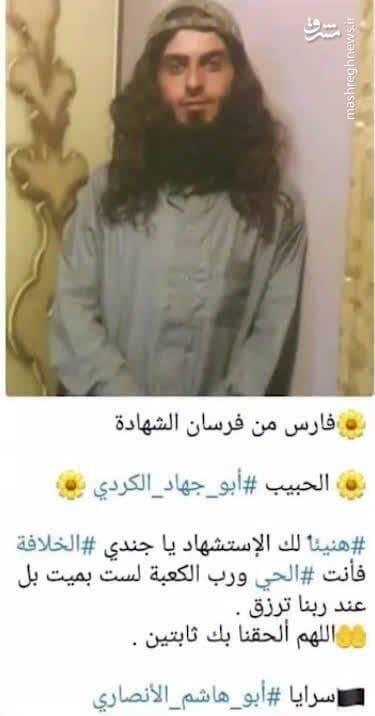 رسانههای معاند دست به دامن داعش شدند!+ عکس