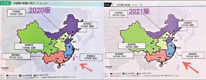 ژاپن از منشور صلح فاصله می گیرد!