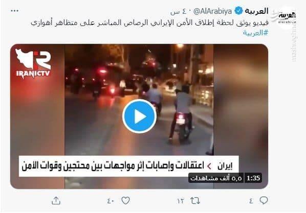 رقص شبکه های وهابی بر زخم خوزستان+ تصاویر