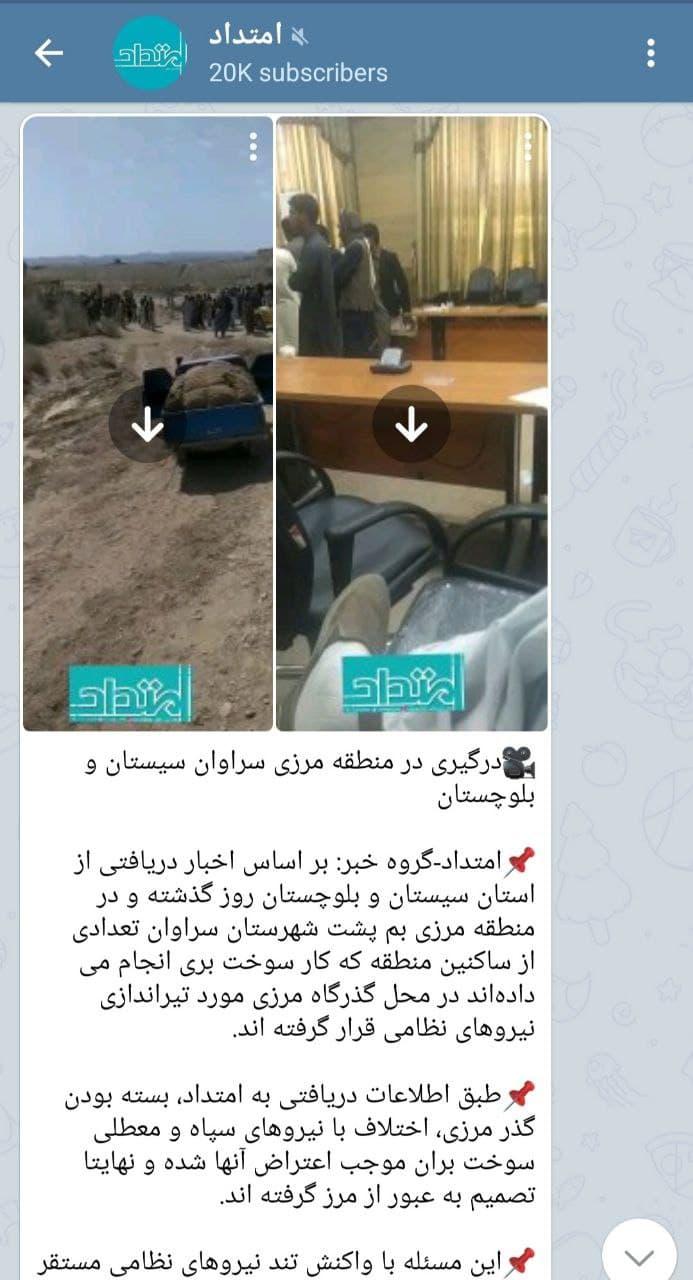 بانی وضع موجود وکیل مدافع داعش شد/ چه کسانی میخواهند مسئله خوزستان امنیتی شود؟ + فیلم