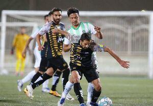 هوادار با نام مس ایران در لیگ برتر فوتبال؟