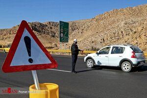 علائم تابلوهای راهنمایی و رانندگی بینالمللی هستند