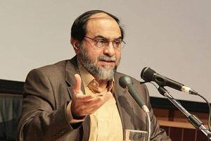 دانش پزشکی پیشرفته ایران در قرون گذشته+فیلم