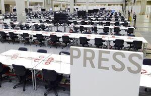 عکس/ مرکز مطبوعاتی در بازیهای المپیک توکیو