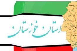 نظر گنجی درباره استاندار آینده خوزستان