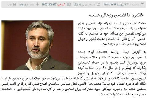 مانور فریب در تیراندازیهای کور خوزستان/ عامل مشکلات خوزستان را در این عکس پیدا کنید