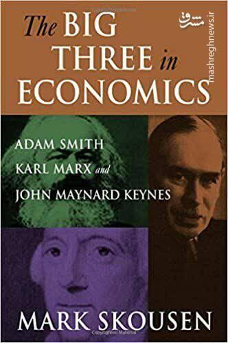 رشته سه چهره بزرگ اقتصادی تاریخ چی بود؟