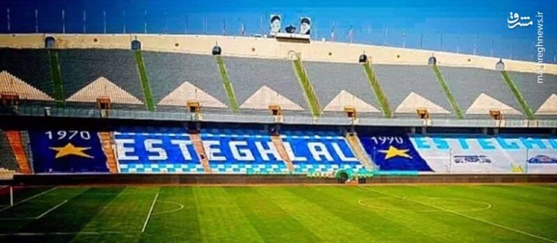 عکس/ طرح موزاییکی باشگاه استقلال