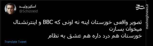 تصویر واقعی خوزستان اینه+ فیلم