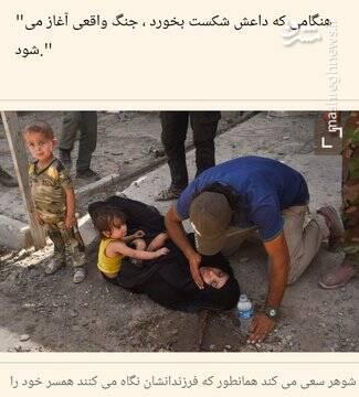 این عکس مال موصل عراقه نه خوزستان