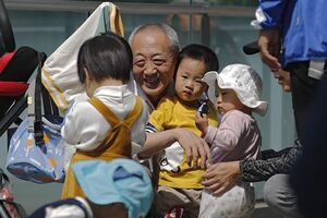 فرزندآوری چین