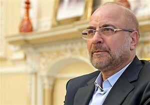 پیام تبریک قالیباف به مناسبت عید قربان برای روسای مجالس کشورهای اسلامی