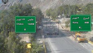 جاده چالوس همچنان مسدود است