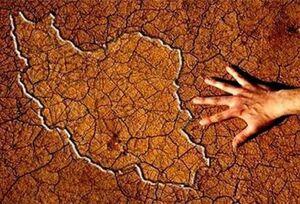 خشکسالی نمایه