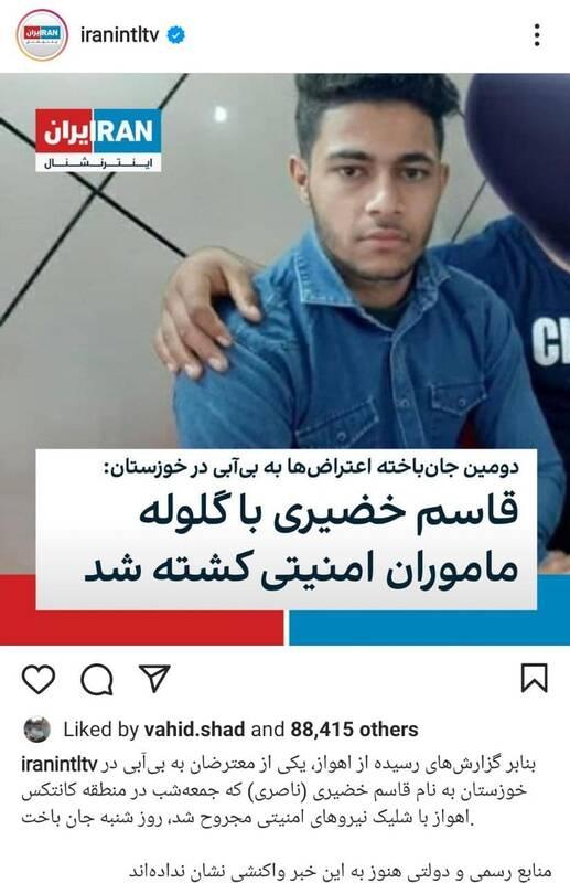 در اعتراضات خوزستان چه میگذرد؟ +فیلموعکس