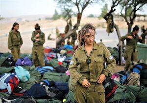 تجاوز و جنایت در اسرائیل