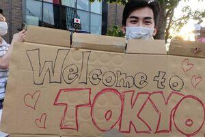 خوشآمدگویی مردم ژاپن به رسانهها