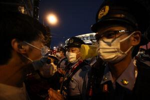 تجمع اعتراضی به برگزاری المپیک توکیو +فیلم