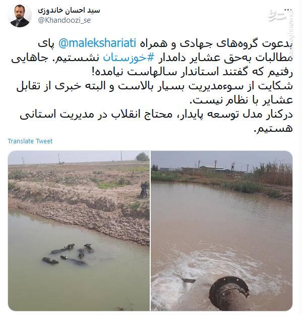 حضور نماینده مجلس در جمع عشایر دامدار خوزستان