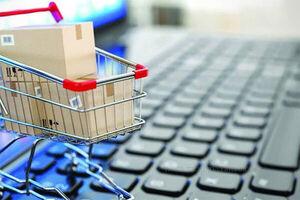 فروش اینترنتی بدون اینماد و پروانه صنفی ممنوع است