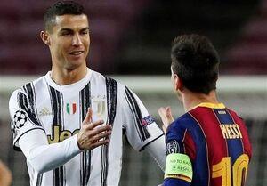 یوونتوس حریف بارسلونا در جام خوان گامپر شد/ احتمال رویارویی مسی و رونالدو