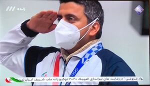 احترام جالب توجه جواد فروغی به پرچم ایران