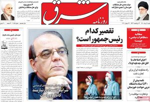 رئیسی باید در برجام مسیر روحانی را ادامه دهد/ عبدی: آرای اصلاحطلبان در انتخابات ۱۴۰۰ فاجعهبار بود