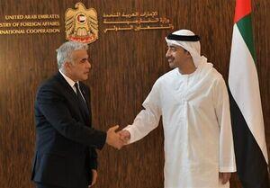 اسرائیل به دنبال بازنگری در همکاری نفتی با امارات متحده عربی است
