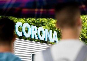 لغو قواعد قرنطینه کرونایی در انگلیس برای مقابله با کمبود پرسنل