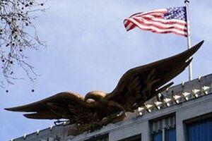 «خودکشی» یکی از کارکنان امنیتی سفارت آمریکا در کویت - کراپشده