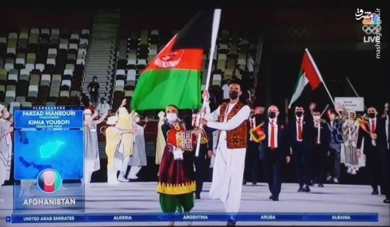 عناصر سنتی در لباس ورزشکاران المپیکی افغانستان+ عکس