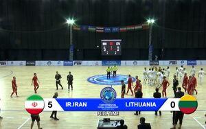 فوتسال ایران میزبان جام جهانی را در هم کوبید