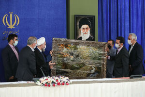 عکس/ یک هدیه برای روحانی در آخرین روزهای دولتش