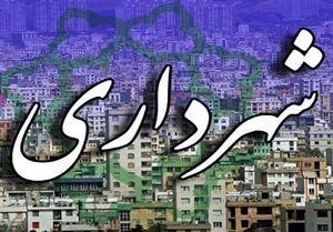 تبدیل شهرداری ها به مراکز تولید ضدانقلاب!