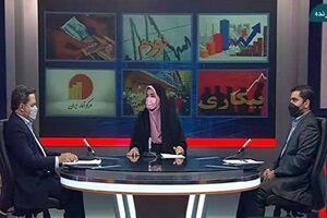 مدیرکل دفتر شاخص قیمت مرکز آمار ایران تورم نقطه ای تیرماه را تشریح کرد