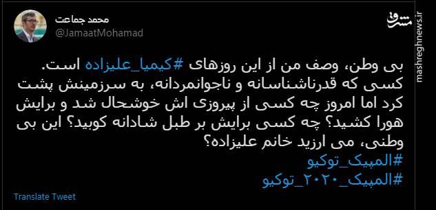چه کسی برایت بر طبل شادانه کوبید خانم علیزاده؟