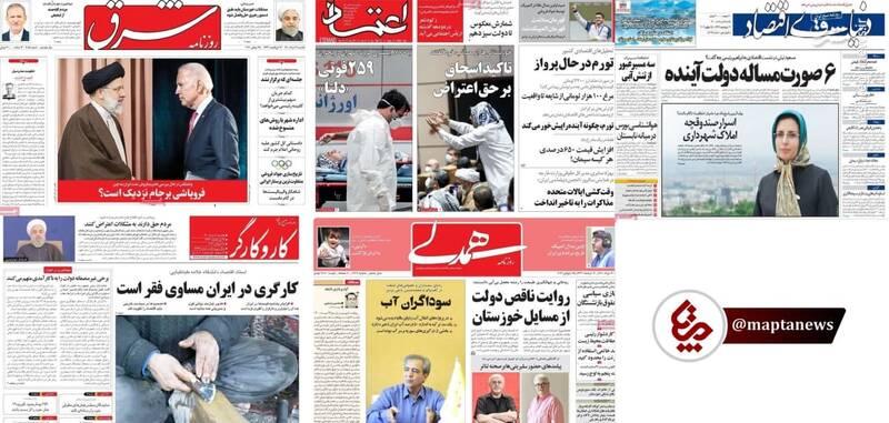 طلای المپیک فروغی چشم روزنامههای اصلاحطلب رو نگرفت!