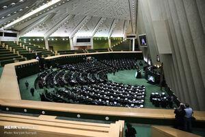 جلسه علنی مجلس آغاز شد/ طرح ساماندهی پیامرسانها در دستور کار