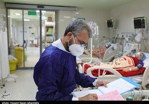 جدیدترین اخبار کرونا در ایران| تعطیلی نیم بند و زبانهکشیدن شعلههای دلتا / خوشههای خانوادگی بحرانی تازه/ واکسیناسیون چاره کار است+ نقشه و نمودار