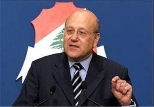 میقاتی: تشکیل کابینه لبنان بدون همکاری کار دشواری است
