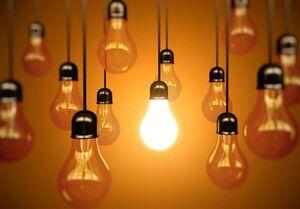 ۲۲۲ دستگاه دولتی استان تهران هشدار قطع برق دریافت کردند