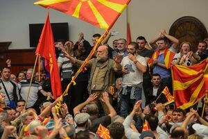 حکم حبس برای ۴ عضوارشد دولت مقدونیه شمالی به جُرم حمله به پارلمان