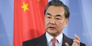 وزیر خارجه چین: دولت آمریکا باید دخالتها و تحریمهای یکجانبه را متوقف کند